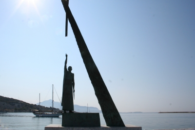 Visit Samos...